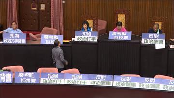 反駁國民黨團指控立院動用警察權 林志嘉:混淆定義
