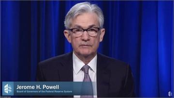 聯準會警告經濟恐長期不振 美股連日重挫