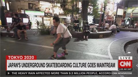 東奧首設滑板項目 日本年輕好手奪金 CNN走訪日本滑板大本營