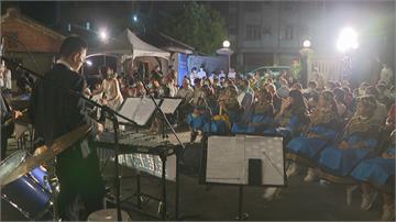 百年洋樓音樂會 多元族群演奏實踐文化平權
