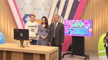 """秀中文推農產!日蘋果小姐""""視訊""""登台綜藝節目"""