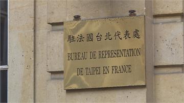 旅法30年竟「被出生」在中國  旅法台人:這真是侮辱!
