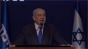 以色列1年內3次大選...現任總理納坦雅胡再次宣布勝選