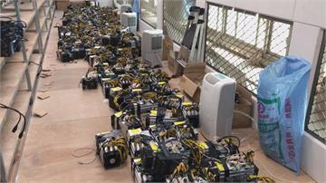 「挖礦」電費驚人 嘉義東石名人為比特幣竊電遭逮
