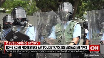 反送中/箝制言論自由?港警追蹤即時通訊逮抗議者