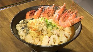 海鮮麵吃得到七種海味!旗魚高湯煮出自然鮮甜