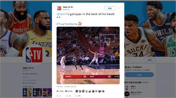 林書豪精彩背後妙傳 獲NBA推特好評
