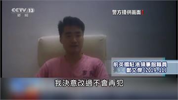 中國頻上演「被認罪」 戲碼學者:恐引發寒蟬效應!