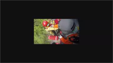 登山客高山症吐黃水 空勤緊急救援