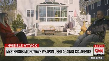 CIA情報員疑遭俄羅斯微波武器攻擊成立任務小組 美CIA局長提名人誓言徹查