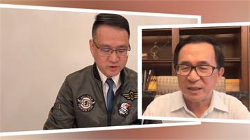 卓榮泰「沒收民主」?陳水扁:蔡英文用同手法擱置特赦扁案