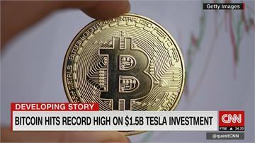 馬斯克吹捧 特斯拉宣布投資 比特幣狂漲14%