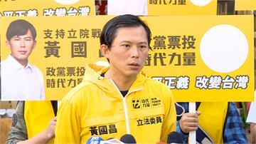 韓國瑜不認砂石案嗆「歡迎提告」黃國昌批:傲慢、失總統候選人格局