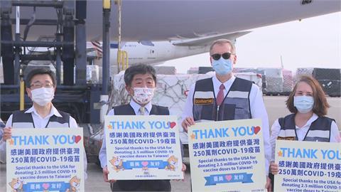 美國援助全球疫苗台灣占比多達250萬劑  中國官方、網友...玻璃心碎滿地