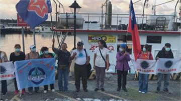 保釣人士誆海釣闖釣嶼宣示主權 船長拒出海