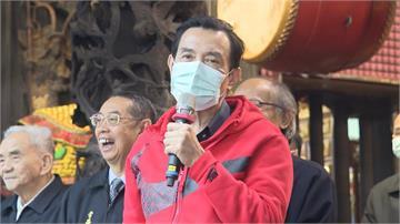 快新聞/陸委會為中配子女四度轉彎 馬英九籲:蔡英文勿讓民粹碾壓人權