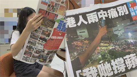 香港《蘋果》被停刊!搶最後一期「物流不給寄」 在台港女嘆:只是份報紙