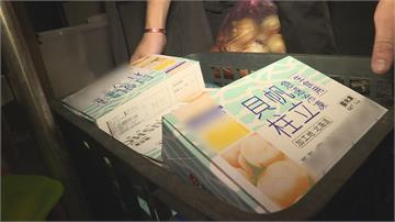 中國進口冷凍食品外包裝有病毒? CDC研議 國內進口貨外包裝消毒