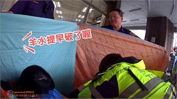 孕婦羊水破了...兩男救護員騎樓當產房接生
