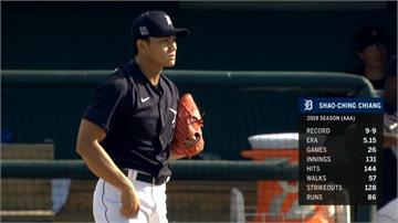 MLB/4台將入60人名單 林子偉、江少慶有望開季大聯盟