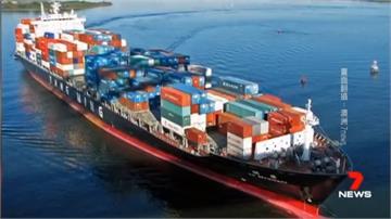 海象不佳! 陽明海運往澳船班 83個貨櫃落海
