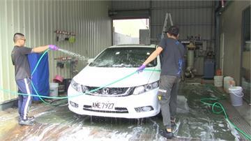水情緊!嘉義台南2/25二階限水直接影響洗車與泳池業  提前設法因應