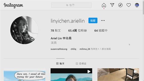 林依晨結婚6年傳喜訊! 10月底將升格新手媽