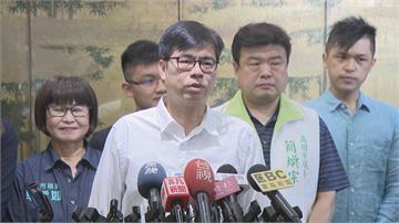 陳菊確定出任監察院長 陳其邁批國民黨打砸亂杯葛