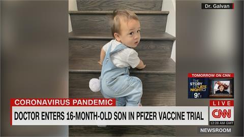 展開嬰幼兒疫苗試驗 輝瑞:最快9月有結果