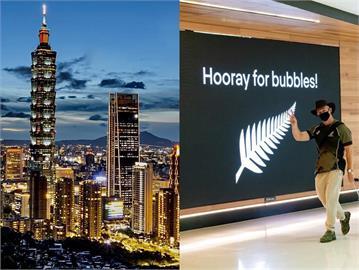 快新聞/紐奧旅遊泡泡今啟動 8成紐西蘭網友力挺:下個開放台灣