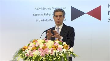美宗教大使稱蔡英文「總統」台美官方互動層級再提升