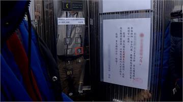 防疫夯!聲控電梯「用講的」減少接觸感染