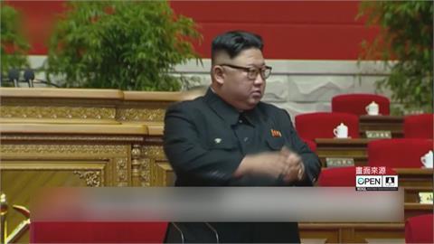 北朝鮮設「第一書記」新職位 地位僅次金正恩