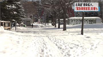 武漢肺炎/日本仙台首確診 鑽石公主號乘客檢疫「陰性轉陽性」