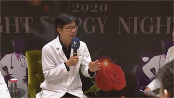 高雄醫師公會聯歡 陳其邁與青年醫師「不設限」暢談
