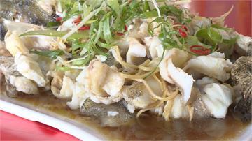 石斑魚急速冷凍切塊 料理免解凍造福主婦