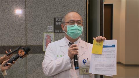 台大醫院傳醫師趁疫情偷放長假 院長公開信痛批「傲慢無情」