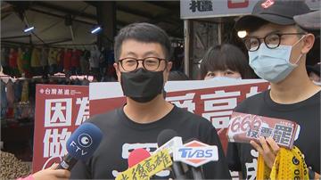 快新聞/百大路口罷韓正式啟動 尹立、張博洋現身發黃絲帶鼓勵民眾投票