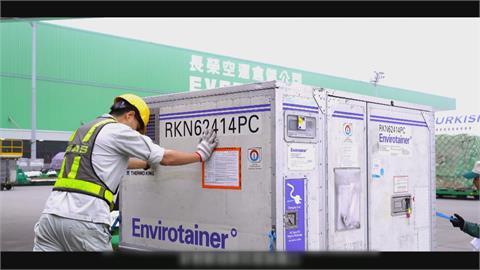 各廠疫苗保存條件不同 冷鏈運輸確保配送品質