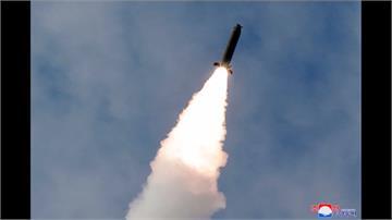 北朝鮮又射!三枚不明飛行物細節仍待確認
