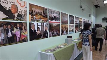 洛杉磯僑胞追思李登輝 感念「帶台灣走出威權」