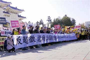 「自己的飯碗自己救」兩千人抗議稅制不公