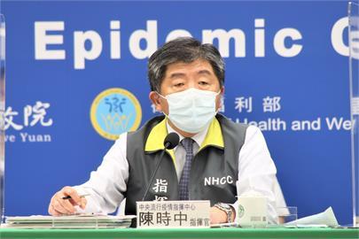 快新聞/遭蔣萬安轟疫苗政策反覆、阻擋BNT進來 陳時中鄭重聲明:絕無拖延!