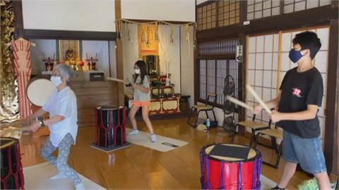 學打鼓兼有氧瘦身 日本後疫情運動新選擇