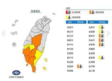 快新聞/台南、高雄38度!這六縣市發布高溫特報