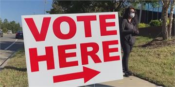 等不到開票就病故怎麼算 美國10州仍會計入提早選票