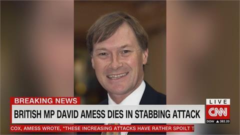 英國議員選區遇刺身中多刀死亡 6年前曾訪台灣