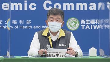 快新聞/今日0本土!境外+1 台男在日本曾確診「檢驗第10次又陽性」