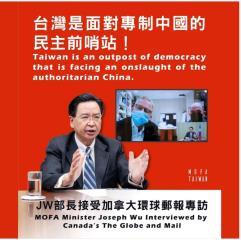 接受加媒專訪 吳釗燮:理念相近國家需共同反制中國不當擴張