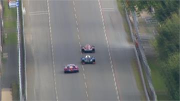 利曼24小時耐力賽 前F1車手阿隆索連霸